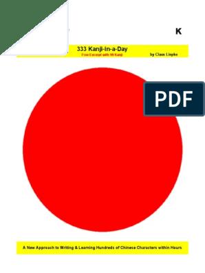 Kanji-by-Radical pdf | Kanji | Chinese Characters