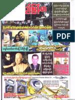 Pyimyanmar Journal No 1084.pdf
