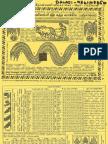 342147387-ஹேவிளம-பி-பாம-பு-பஞ-சாங-கம-2017-18.pdf