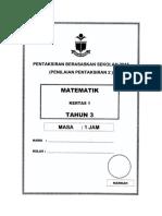 MATH TAHUN 3 PAPER 1 FINAL 2016.docx