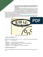 Phương Pháp Học Động Từ Bất Quy Tắc Trong Tiếng Hàn