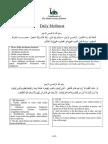 mathurat-copy.pdf