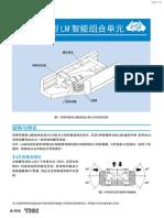 sc_a02_416.pdf