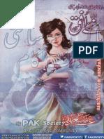 Naye Ufaq Digest July 2017 NovelsHouse.com