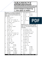 Ssc Mock Test Paper -170 97