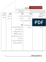 RPT PI KSSR Tahun 5 M16 BPK.pdf