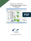 77231135-Target-for-ArcGIS-Tutorial-Espanol.pdf