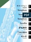 Saxophone_ES.pdf