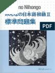 Minna No Nihongo Beginner II - Workbook