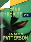 James Patterson - Άλεξ Κρος 2 - Φίλα Τα Κορίτσια