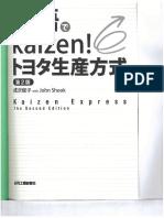 Libro Kaizen.pdf