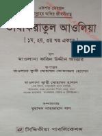 TazkiratulAwliya-MaulanaFaridUddin