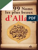 Les 99 Noms Les Plus Beaux d'Allah