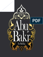 Le Comportement D'Abou Bakr as-Siddiq  (Qu ALLAH L'agree)