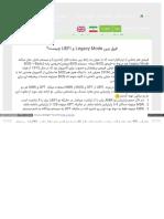 dr_bios_com_fa_articles__DA_86_DB_8C_D8_B3_D8_AA_D8_9F_legac.pdf