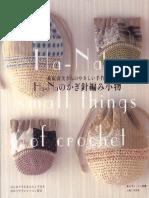 Ha-Na's Small Things of Crochet
