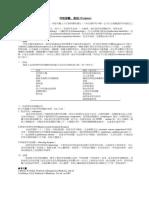 h2dyspnea.pdf