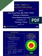 k1logics.pdf