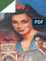 Cheel Kothi.pdf