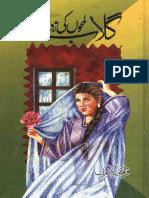 Gulab Lamho Ki Zad Main