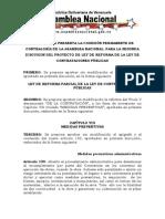 proyecto de reforma a la ley de contrataciones públicas aprobado por la AN en 2da discusión