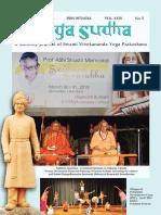 Yoga Sudha May 2013