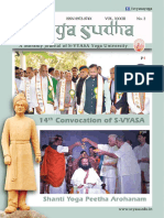 Yoga Sudha Feb 2017