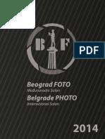 Beograd Foto 2014