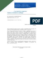 Европска конвенција за заштиту људских права и основних слобода са протоколима