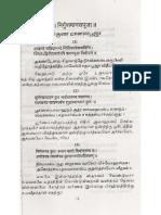 Nirguna Manasa Pooja PDF