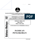 MPSM (SKEMA).pdf