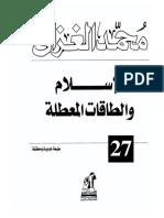 [الشيخ_محمد_الغزالي_(Muḥammad_al.pdf