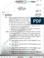 AP-ICET-2015 previous paper