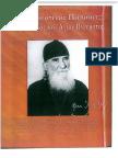 1ο PDF - Αφιερωμα Στον Αγιο Ιουστινο Τον Νεο (Ποποβιτσ)