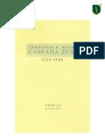 Сабрана дела Димитрија В. Љотића - Том VI