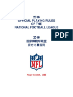 NFL Rulebook 2016 CHN
