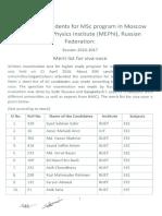 MEPhI Published Result