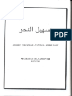 arabic-grammar-syntax-made-easy.pdf