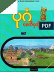 BaganPagoda.pdf