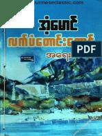 AntMaung_LetBaDaungMountain.pdf