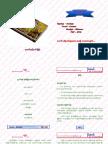 ၃၇မင္းႏွင့္နတ္မ်ိဳးစံု.pdf