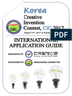 CiC2017+-+Application+Guide