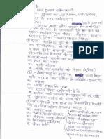 Fraud RTI