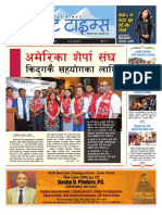 Everest Times Year 9, Issues 18