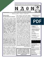 Περιοδικό ΕΝΔΟΝ τεύχος 52 Ιούλιος 2017.pdf