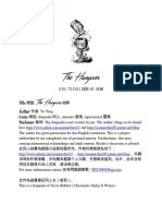 Ye Teng - The Hangover