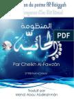 L'Explication Du Poème Intitulée Al-Hayyiah