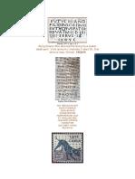 Inscriptiones