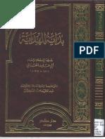 Bidayah al-Hidayah 02
