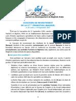 Avis d'Ouverture Des Inscriptions Au Concours de Recrutement de La 37ème Promotion de l'IFID (Banque)